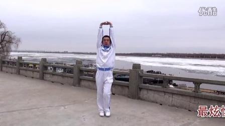 2015最新快乐舞步健身操王伟龙第五套完整版