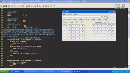 04_05改变流水灯时间练习答案