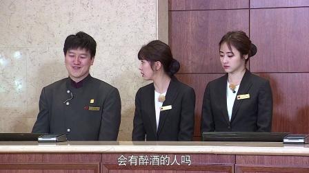 男神女神第二季9期:姐妹韩国打工赚钱赎身