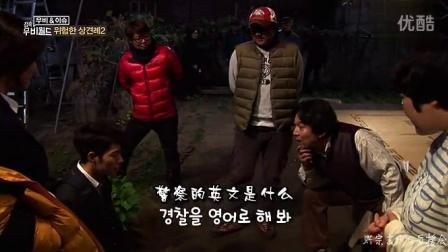 【HUG中字】150404 《危险的见面礼2》新闻视频_SBS