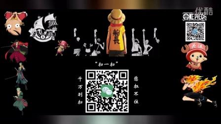 【整理】海贼王最感动视频剪辑二维码