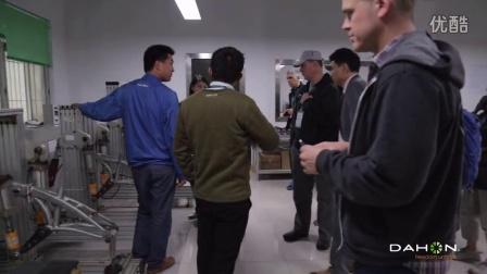 DAHON大行2015国际代理商大会工厂参观
