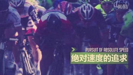 环宇体育自行车频道宣传片