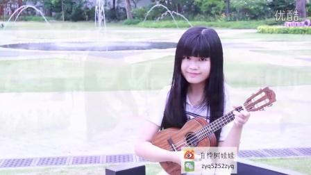 ukulele《Malaysia chabor》马来西亚的查某(张一清)UGC新人奖第四季