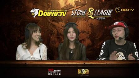 SL炉石联赛 S级 B组 0413 术神 vs 王师傅