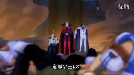 海贼王:无尽的世界R
