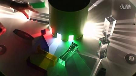 光島光表 - 實驗光線