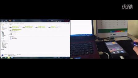 ColorOS刷机教程1080P浮沉若梦出品