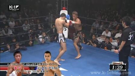 1-2014.11.03 k-1 65kg 泰斗VSイリアス.ブライド