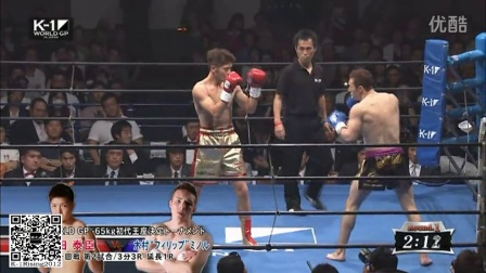 "3-2014.11.03 k-1 65kg 左右田 泰臣VS木村""フィリッブミノル.mp4"