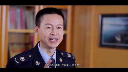 安吉国税微电影《选择》 鲍勇导演作品