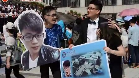 《What makes you  so beautiful》广州大学 新闻与传播学院  11级毕业照拍摄 花絮视频