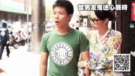 【笑料百出精选】美女妙招制服花心男友
