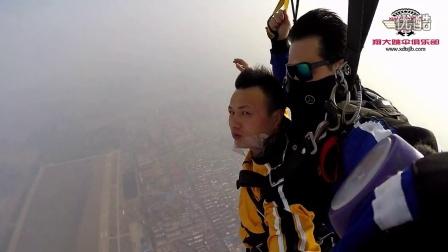 有梦想就要敢于追求_张康平【翔大跳伞俱乐部】