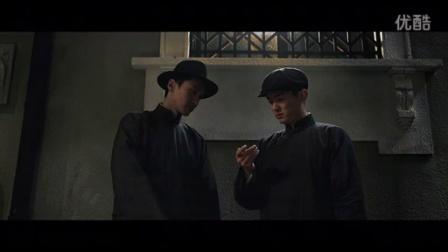 """葛优章子怡新片预热《罗曼蒂克消亡史》""""比脚大""""预告"""