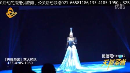 天籁圣者第7季歌手乌依娜出席新BMW5宝马发布会开场-谭维维-乌兰巴托的夜-上海非录音棚MV
