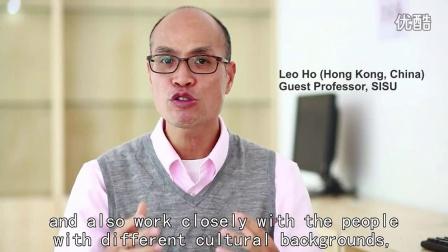 上外MBA Leo Ho老师介绍企业需要什么样的人才