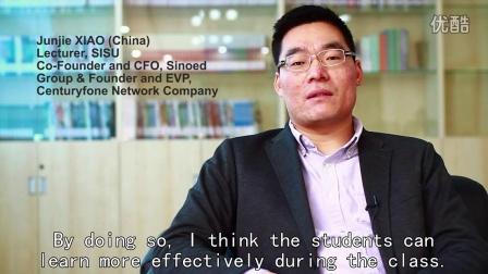 上外MBA商业计划课程介绍