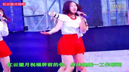韩国红色短裙美女热舞MV在一块 - 许佳慧