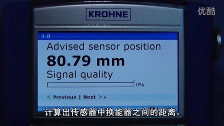 KROHNE科隆OPTISONIC 6300 P 安装视频