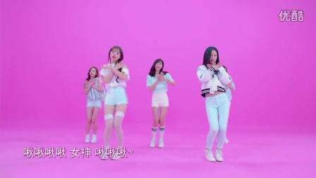 NGirls《女神啾啾啾》MV