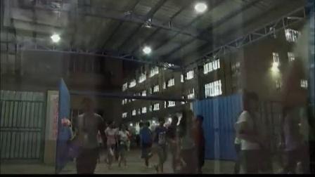(英语)ICP 工人教育娱乐系列视频– 劳资沟通渠道与申诉