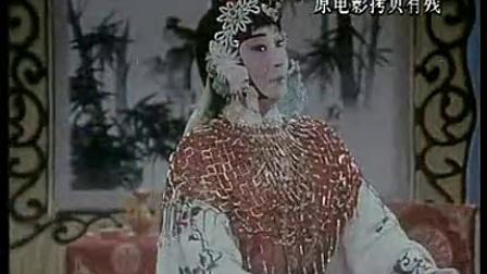 京剧电影艺术片红娘  宋长荣陈玉华陈云秋等