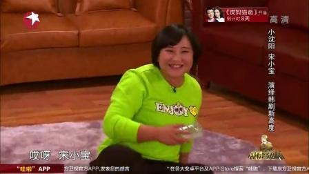 吴秀波主持《欢乐喜剧人》第一期