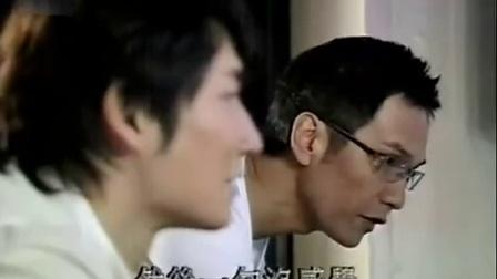 情陷夜中环Ⅱ07(粤语)