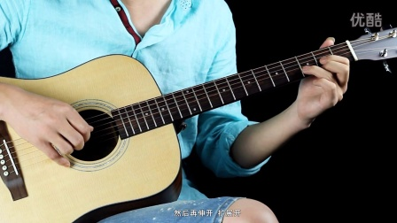 跟着王飞学吉他入门篇 第7课 《有没有人告诉你》弹唱讲解