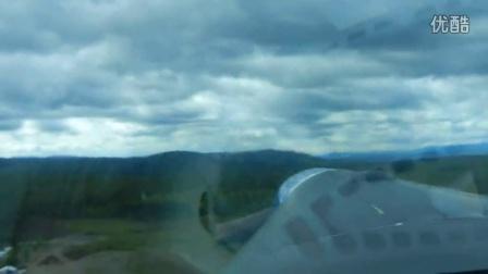 地震的时候起飞的飞机