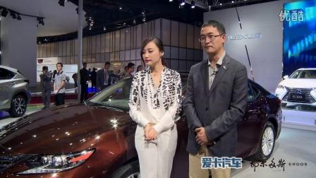 美女看车 点评2015上海车展最新中级车