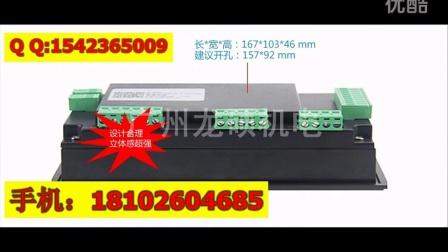 恒压供水控制器 恒压供水LANZ 变频恒压供水控制器 恒压供水变频控制器 CPC-K100 无