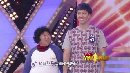 宋小宝赵四上演医院惊魂