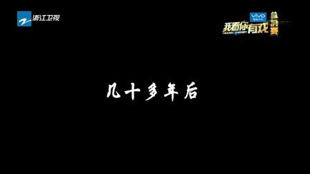 情景短剧《末代皇帝》 我看你有戏 20150502 高清版