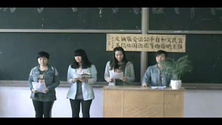 洛阳师范学院2014级书法班先锋杯团日活动视频