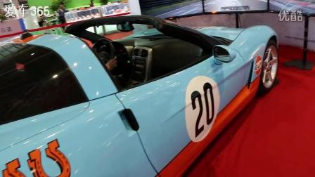 【爱车365】2015上海车展视频之体感赛车