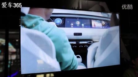 【爱车365】乐视超级汽车宣传片
