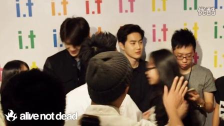 EXO的守护 Suho 和 吴世勳 Sehun 在香港