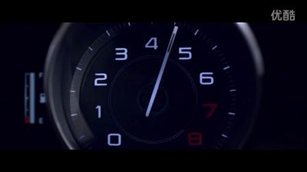 Jaguar XE:Blow away the grey