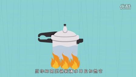 高压锅的威力到底有多大?