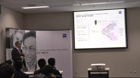 蔡司中国工业测量部全球首发O-INSPECT 543