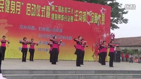 汪沟镇王家沟社区广场舞 跳到北京