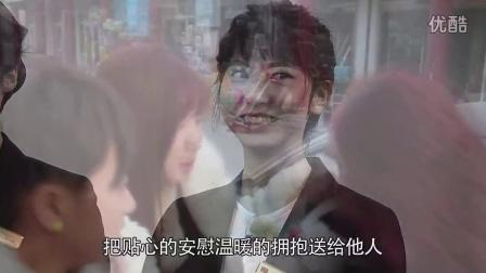 男神女神2 最终直播 女神VCR 李梦颖