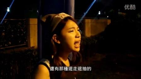 台湾妹子又来吐槽抽烟的了哈哈哈