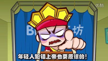 唐唐爱GAME 2015:史上最'精致'羽毛球游戏 01