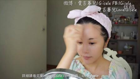 必学 超持久轻透底妆法 产品不是重点 重点是怎么化 IGisele