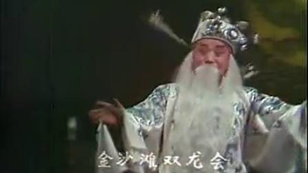 豫剧呼延庆上坟全场(又名忠烈千秋)