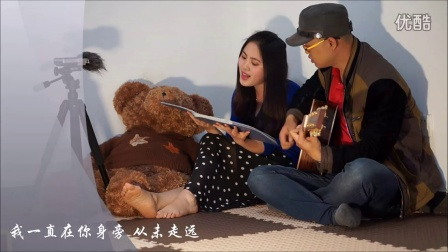 吉他弹唱 王菲《传奇》(Sarah、Kevin)