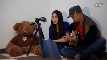 女生版本 吉他弹唱 梁静茹《可惜不是你》(Sarah、Kevin)